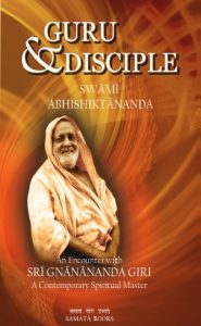 Book Cover - Guru and Disciple