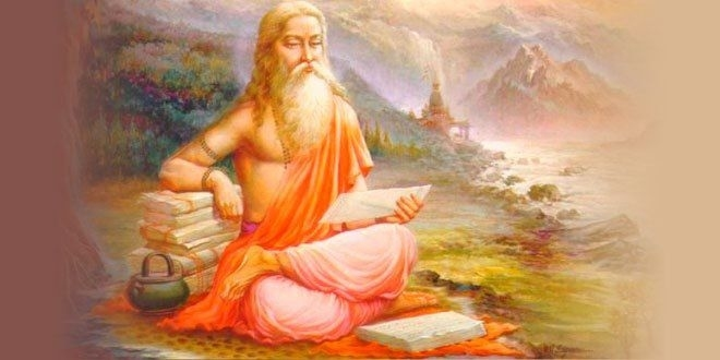 the mystery of the sages of India